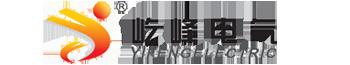 母线槽_电缆桥架_抗震支架_浙江屹峰电气科技有限公司专业制造